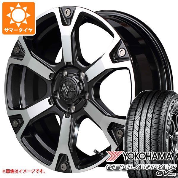 サマータイヤ 215/55R17 94V ヨコハマ ジオランダー CV 2020年4月発売サイズ ナイトロパワー ウォーヘッドS 7.0-17 タイヤホイール4本セット