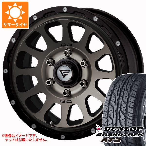 ハイエース 200系専用 サマータイヤ ダンロップ グラントレック AT3 215/70R16 100S ブラックレター デルタフォース オーバル 7.0-16 タイヤホイール4本セット