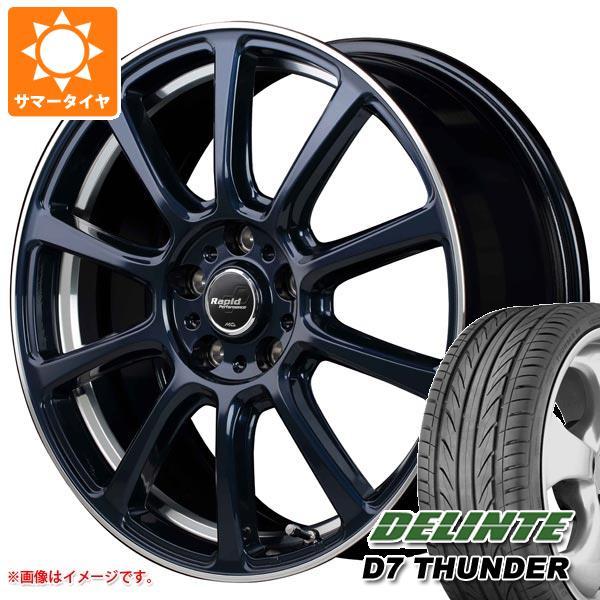 サマータイヤ 205/50R17 93W XL デリンテ D7 サンダー ラピッド パフォーマンス ZX10 7.0-17 タイヤホイール4本セット