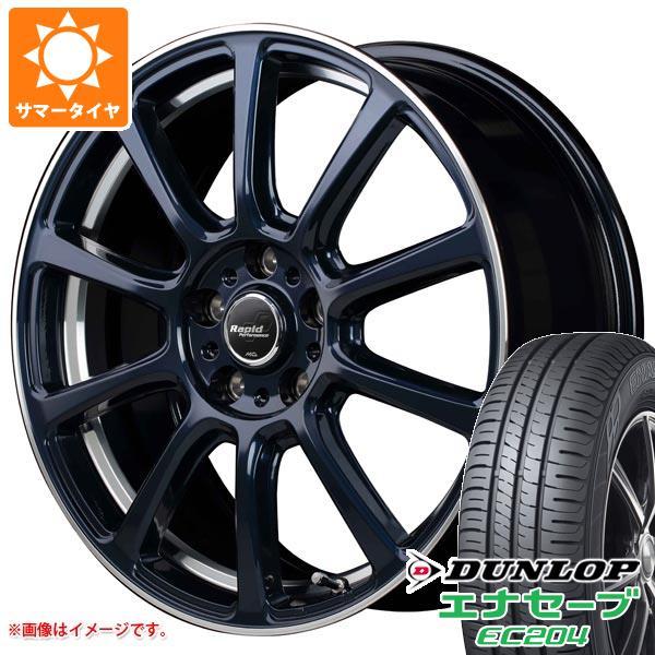サマータイヤ 165/55R15 75V ダンロップ エナセーブ EC204 ラピッド パフォーマンス ZX10 4.5-15 タイヤホイール4本セット