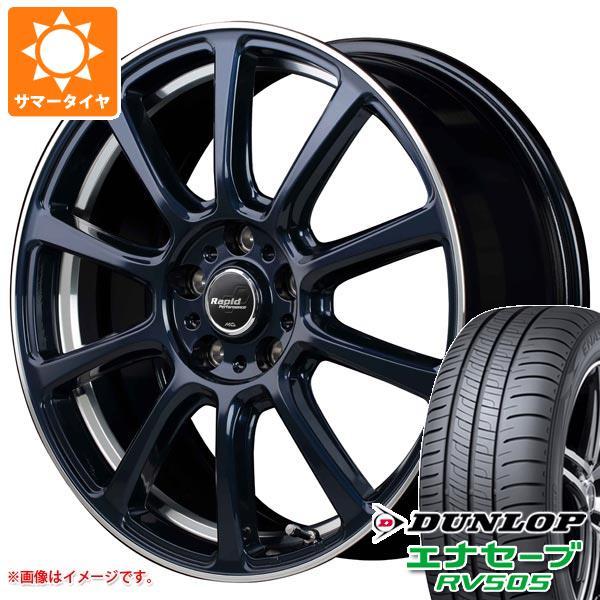サマータイヤ 155/65R14 75H ダンロップ エナセーブ RV505 ラピッド パフォーマンス ZX10 4.5-14 タイヤホイール4本セット