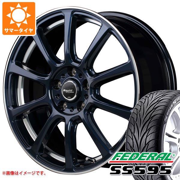 サマータイヤ 195/45R16 84V XL フェデラル SS595 ラピッド パフォーマンス ZX10 6.0-16 タイヤホイール4本セット
