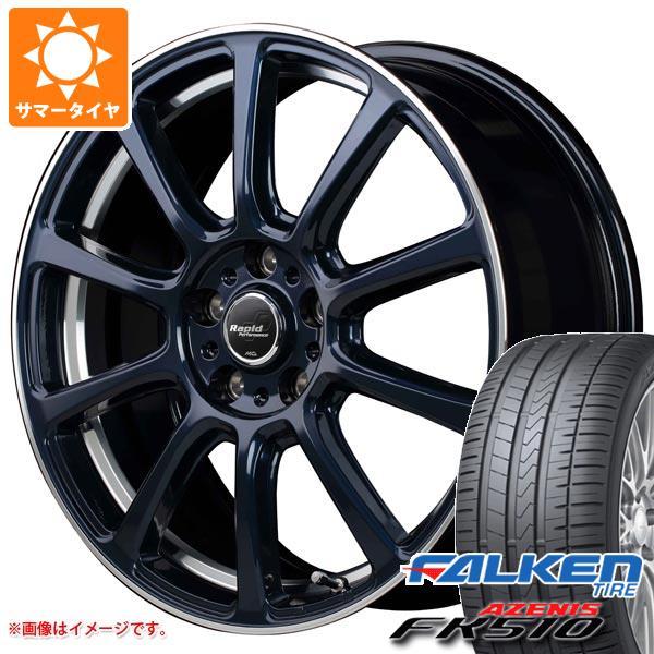 2021人気No.1の サマータイヤ 215 ZX10/45R17 サマータイヤ 91Y XL FK510 ファルケン アゼニス FK510 ラピッド パフォーマンス ZX10 7.0-17 タイヤホイール4本セット, P-star:523a66cc --- scrabblewordsfinder.net