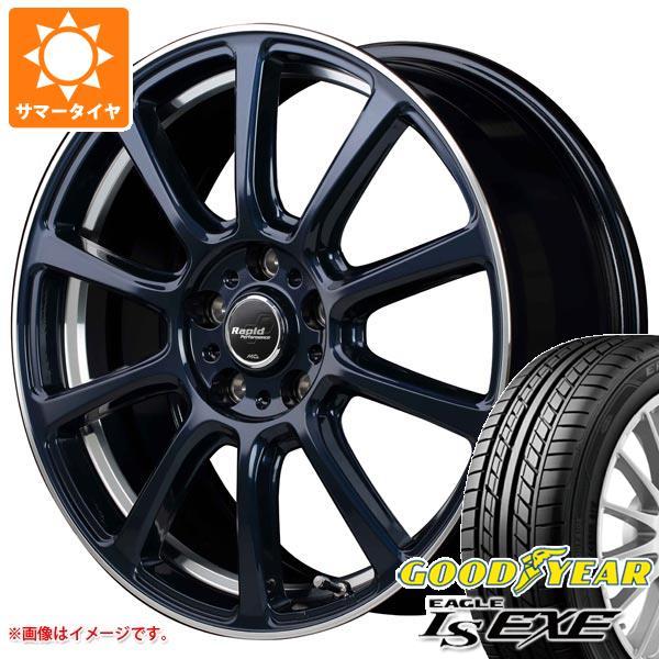 2020年製 サマータイヤ 235/50R18 97V グッドイヤー イーグル LSエグゼ ラピッド パフォーマンス ZX10 7.5-18 タイヤホイール4本セット