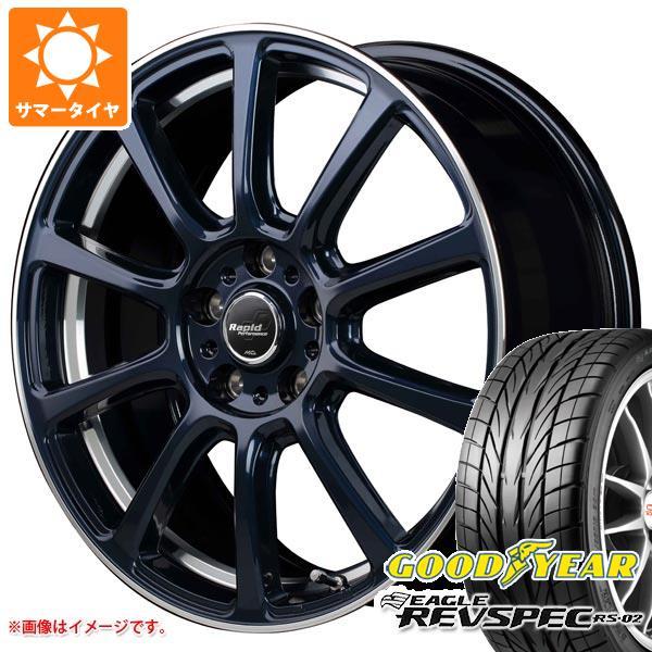 サマータイヤ 165/55R14 72V グッドイヤー イーグル レヴスペック RS-02 ラピッド パフォーマンス ZX10 4.5-14 タイヤホイール4本セット