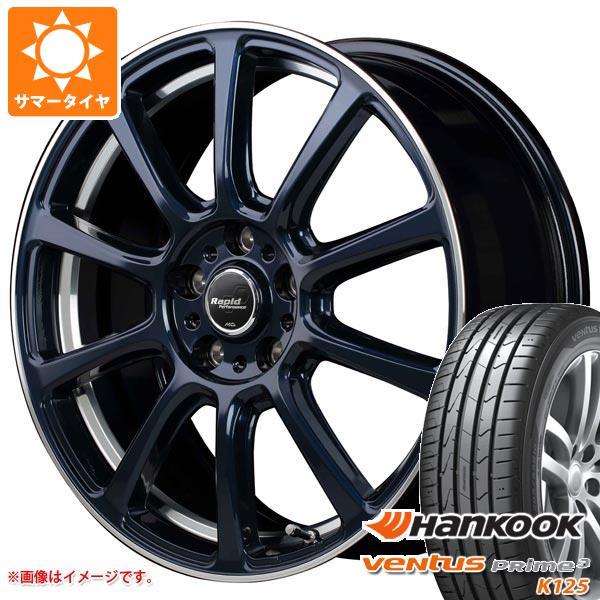 サマータイヤ 165/55R14 72V ハンコック ベンタス プライム3 K125 ラピッド パフォーマンス ZX10 4.5-14 タイヤホイール4本セット