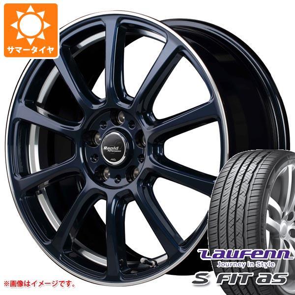 サマータイヤ 225/50R18 95W ラウフェン Sフィット AS LH01 ラピッド パフォーマンス ZX10 7.5-18 タイヤホイール4本セット