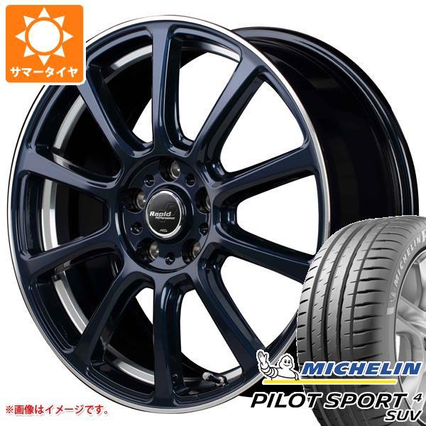 正規品 サマータイヤ 225/65R17 106V XL ミシュラン パイロットスポーツ4 SUV ラピッド パフォーマンス ZX10 7.0-17 タイヤホイール4本セット