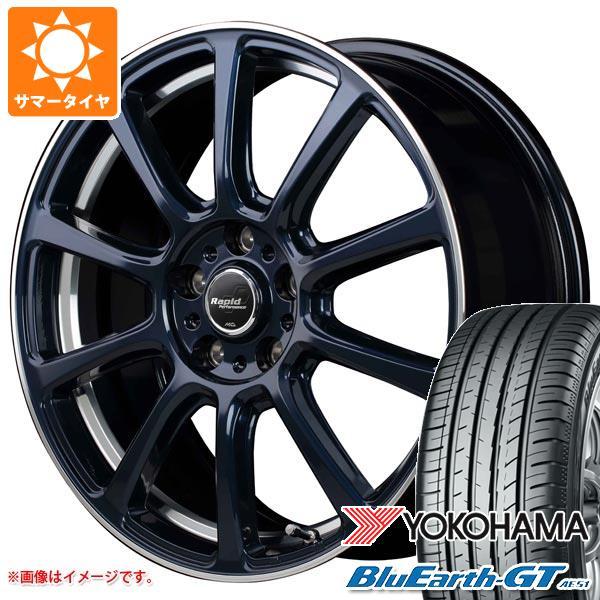サマータイヤ 205/55R17 95V XL ヨコハマ ブルーアースGT AE51 ラピッド パフォーマンス ZX10 7.0-17 タイヤホイール4本セット