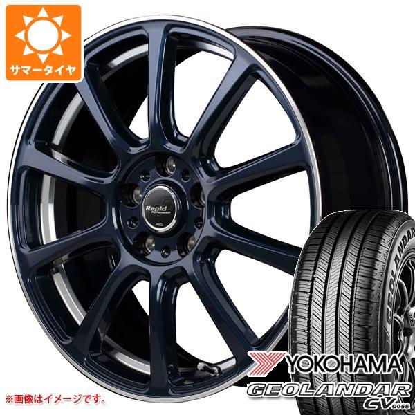 サマータイヤ 165/60R15 77H ヨコハマ ジオランダー CV 2020年4月発売サイズ ラピッド パフォーマンス ZX10 4.5-15 タイヤホイール4本セット