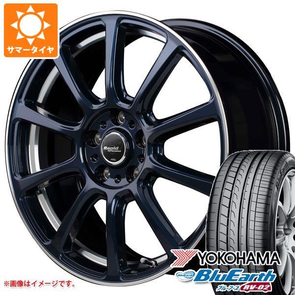 サマータイヤ 235/50R18 97V ヨコハマ ブルーアース RV-02 ラピッド パフォーマンス ZX10 7.5-18 タイヤホイール4本セット