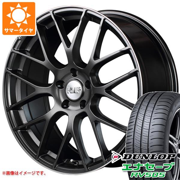 サマータイヤ 245/35R20 95W XL ダンロップ エナセーブ RV505 RMP 028F 8.5-20 タイヤホイール4本セット
