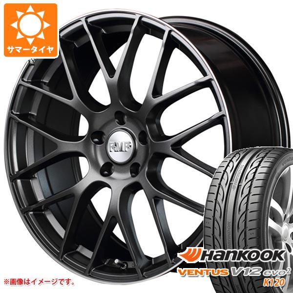 サマータイヤ 245/35R21 96Y XL ハンコック ベンタス V12evo2 K120 RMP 028F 9.0-21 タイヤホイール4本セット
