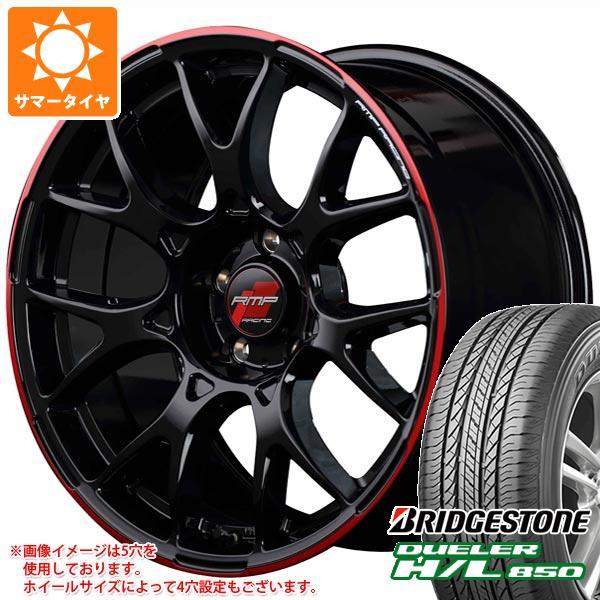 サマータイヤ 235/55R18 100V ブリヂストン デューラー H/L850 RMP レーシング R27 7.5-18 タイヤホイール4本セット
