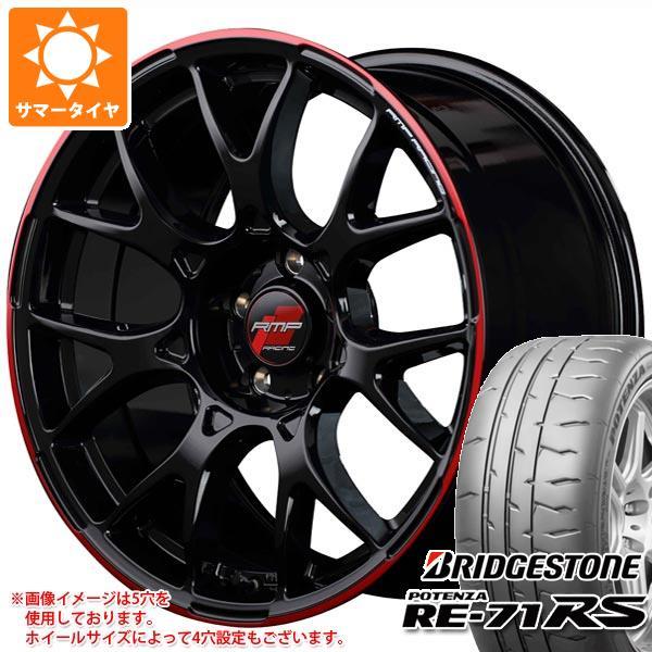 サマータイヤ 245/40R18 97W XL ブリヂストン ポテンザ RE-71RS RMP レーシング R27 8.5-18 タイヤホイール4本セット