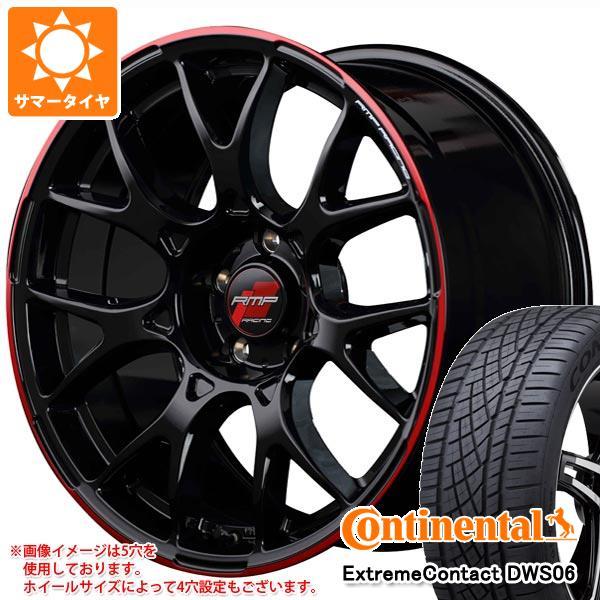 正規品 サマータイヤ 205/45R16 83W コンチネンタル エクストリームコンタクト DWS06 RMP レーシング R27 6.0-16 タイヤホイール4本セット