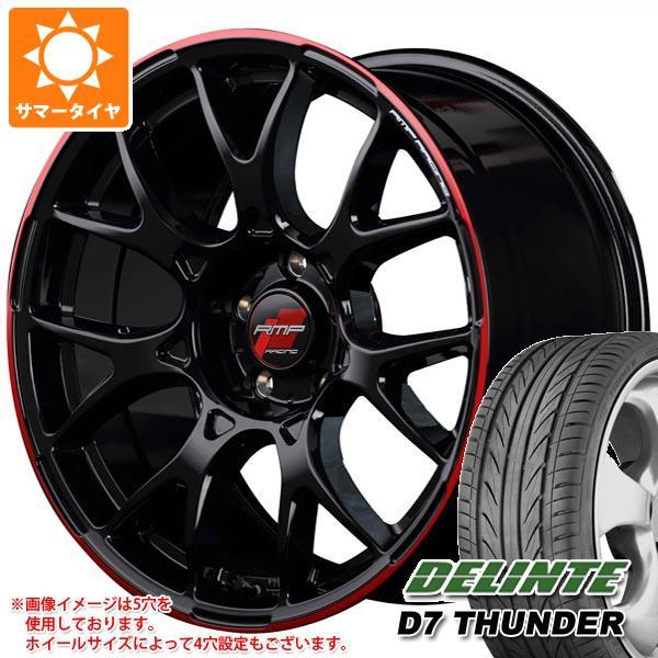 サマータイヤ 215/55R17 94W デリンテ D7 サンダー RMP レーシング R27 7.0-17 タイヤホイール4本セット