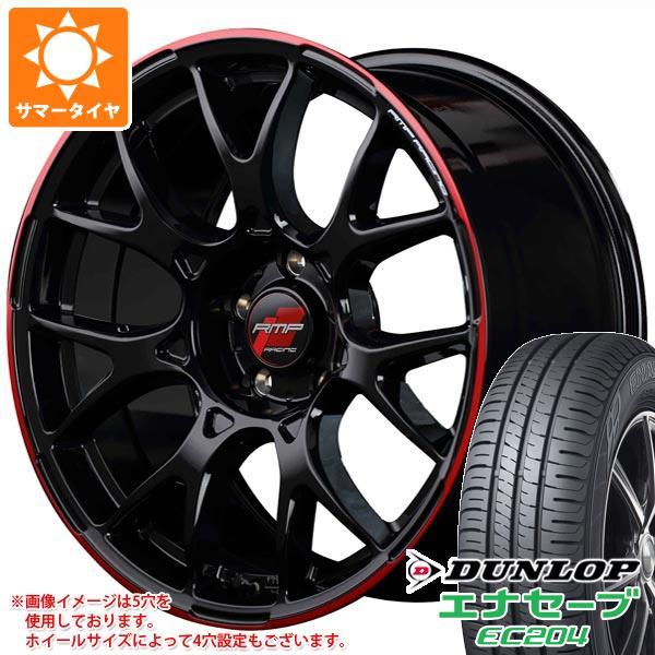 サマータイヤ 215/60R17 96H ダンロップ エナセーブ EC204 RMP レーシング R27 7.0-17 タイヤホイール4本セット