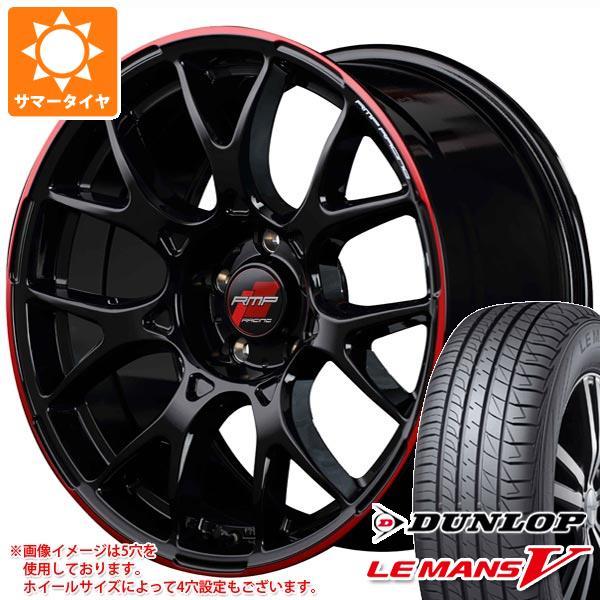 サマータイヤ 165/50R16 75V ダンロップ ルマン5 LM5 RMP レーシング R27 5.0-16 タイヤホイール4本セット
