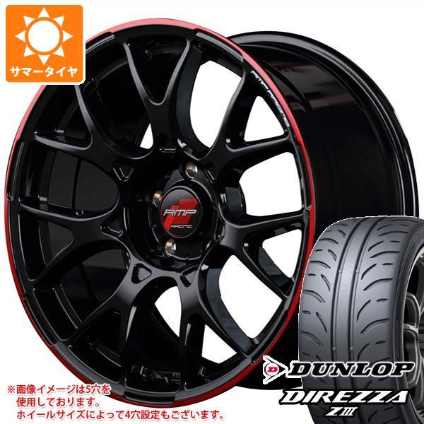 サマータイヤ 245/40R18 93W ダンロップ ディレッツァ Z3 RMP レーシング R27 8.5-18 タイヤホイール4本セット