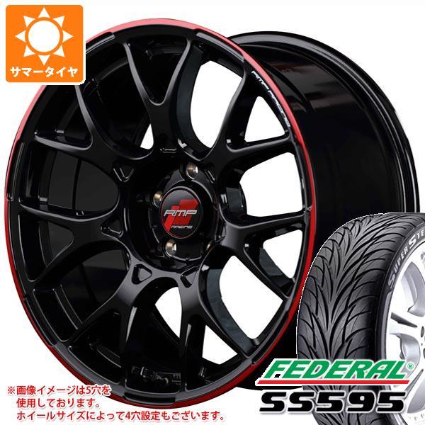 サマータイヤ 205/40R17 80V フェデラル SS595 RMP レーシング R27 7.0-17 タイヤホイール4本セット
