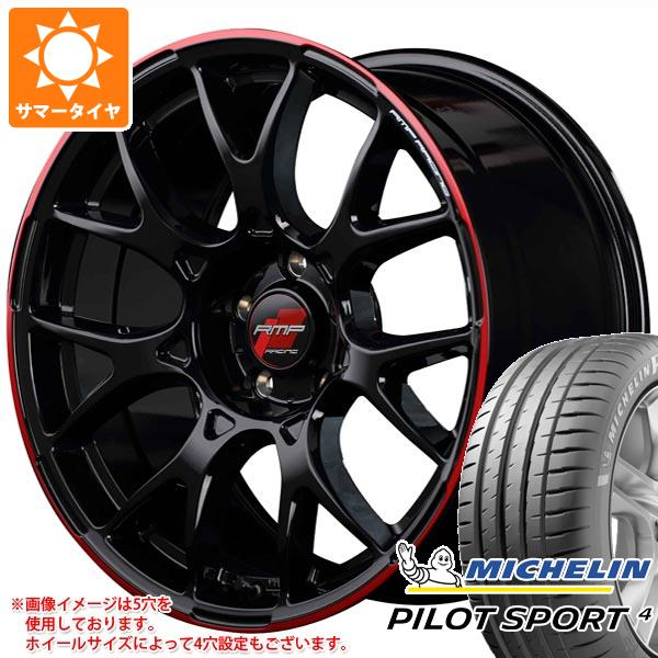 正規品 サマータイヤ 245/40R18 (97Y) XL ミシュラン パイロットスポーツ4 RMP レーシング R27 8.5-18 タイヤホイール4本セット