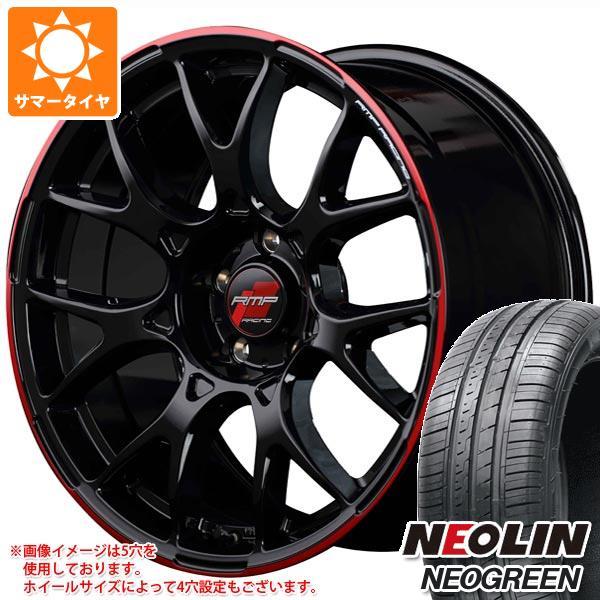 サマータイヤ 165/45R16 74V XL ネオリン ネオグリーン RMP レーシング R27 5.0-16 タイヤホイール4本セット