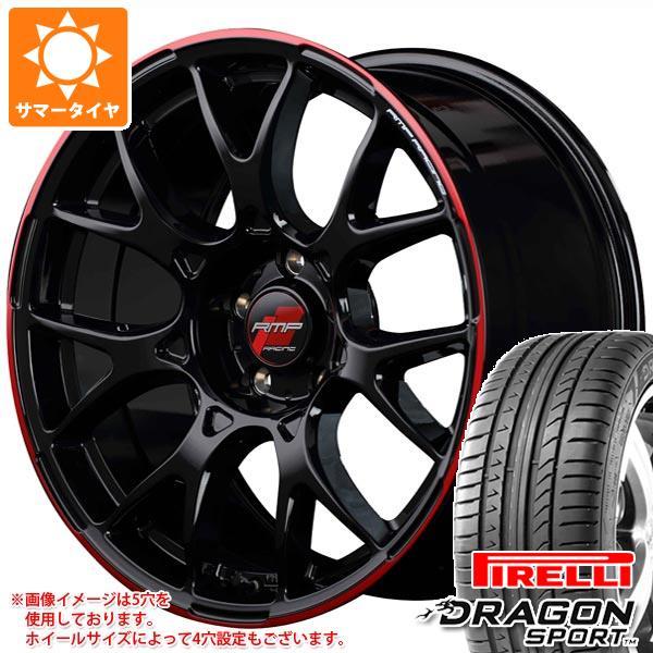 サマータイヤ 215/40R18 89Y XL ピレリ ドラゴン スポーツ RMP レーシング R27 7.5-18 タイヤホイール4本セット