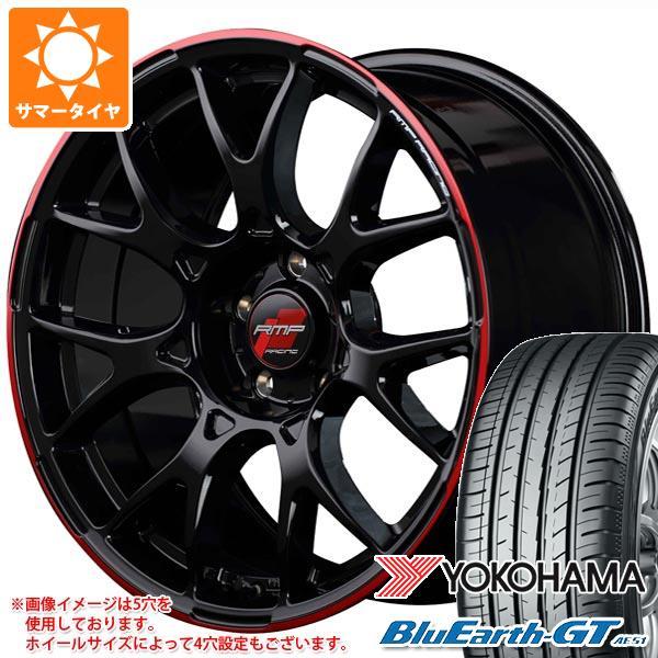 サマータイヤ 165/55R15 75V ヨコハマ ブルーアースGT AE51 RMP レーシング R27 5.0-15 タイヤホイール4本セット