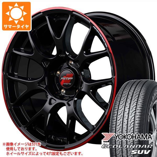 サマータイヤ 215/55R17 94V ヨコハマ ジオランダーSUV G055 RMP レーシング R27 7.0-17 タイヤホイール4本セット