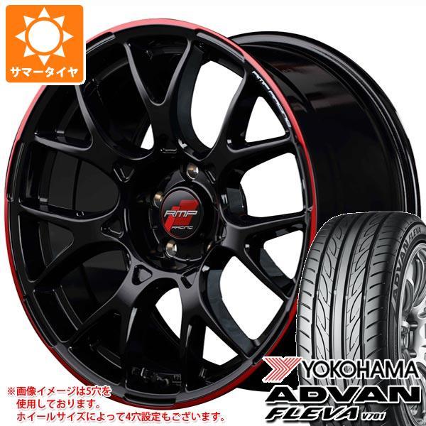 サマータイヤ 265/35R18 97W XL ヨコハマ アドバン フレバ V701 RMP レーシング R27 9.5-18 タイヤホイール4本セット