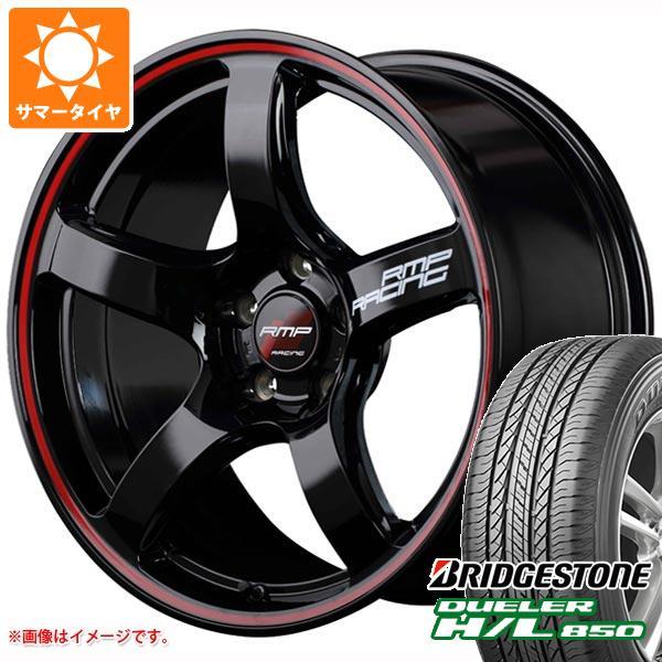 サマータイヤ 235/55R18 100V ブリヂストン デューラー H/L850 RMP レーシング R50 7.5-18 タイヤホイール4本セット