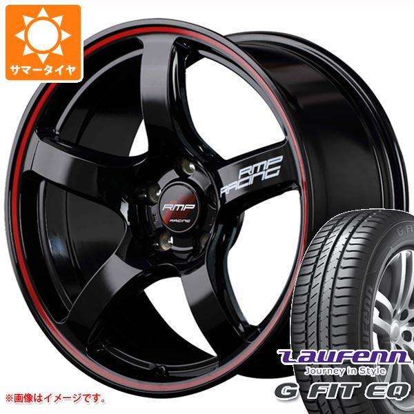サマータイヤ 165/65R15 81H ラウフェン Gフィット EQ LK41 RMP レーシング R50 5.0-15 タイヤホイール4本セット