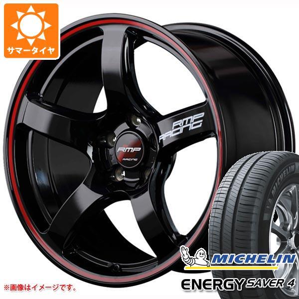 正規品 サマータイヤ 175/60R16 86H XL ミシュラン エナジーセイバー4 RMP レーシング R50 6.0-16 タイヤホイール4本セット
