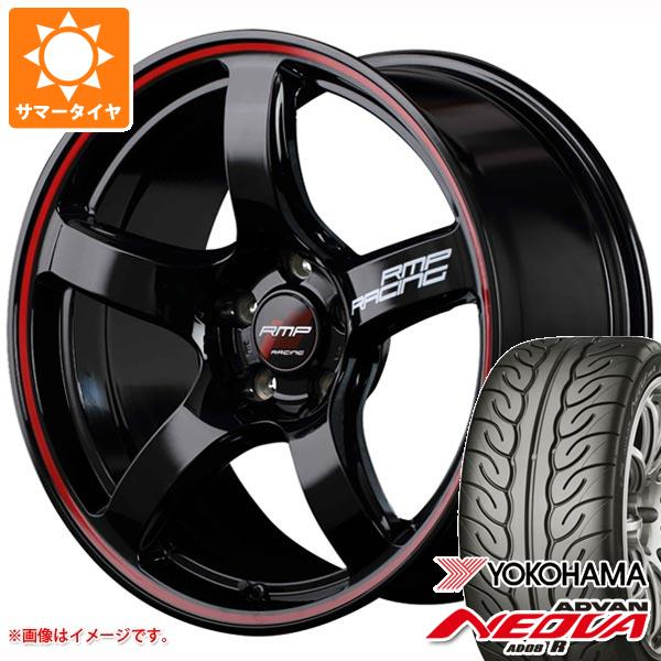サマータイヤ 245/45R18 96W ヨコハマ アドバン ネオバ AD08 R RMP レーシング R50 8.0-18 タイヤホイール4本セット