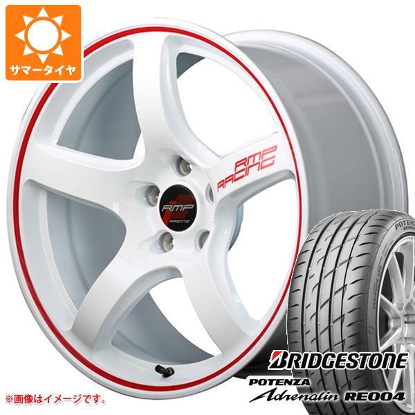 サマータイヤ 245/40R18 97W XL ブリヂストン ポテンザ アドレナリン RE004 RMP レーシング R50 8.5-18 タイヤホイール4本セット