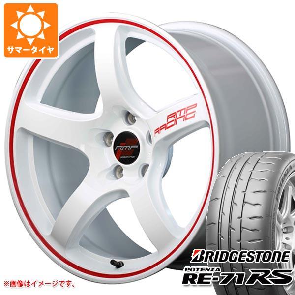 サマータイヤ 245/40R18 97W XL ブリヂストン ポテンザ RE-71RS RMP レーシング R50 8.5-18 タイヤホイール4本セット