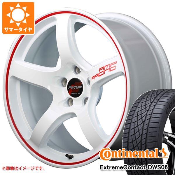 サマータイヤ 225/50R17 94W コンチネンタル エクストリームコンタクト DWS06 RMP レーシング R50 7.0-17 タイヤホイール4本セット
