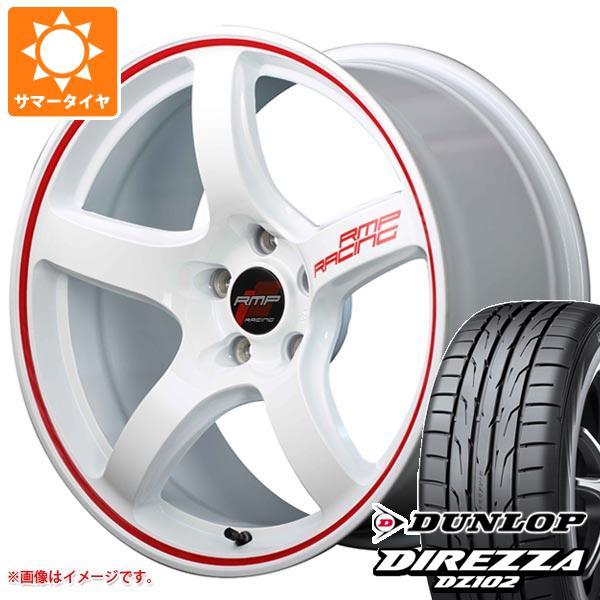 サマータイヤ 195/45R16 84W XL ダンロップ ディレッツァ DZ102 RMP レーシング R50 6.0-16 タイヤホイール4本セット