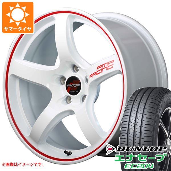 サマータイヤ 175/60R16 82H ダンロップ エナセーブ EC204 RMP レーシング R50 6.0-16 タイヤホイール4本セット