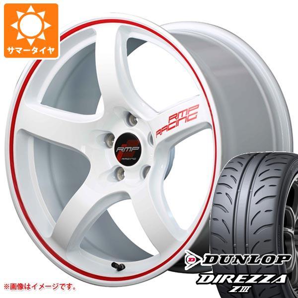 サマータイヤ 165/55R15 75V ダンロップ ディレッツァ Z3 RMP レーシング R50 5.0-15 タイヤホイール4本セット