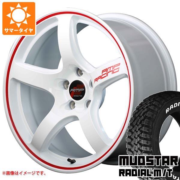 サマータイヤ 175/60R16 82H マッドスター ラジアル M/T ホワイトレター RMP レーシング R50 6.0-16 タイヤホイール4本セット