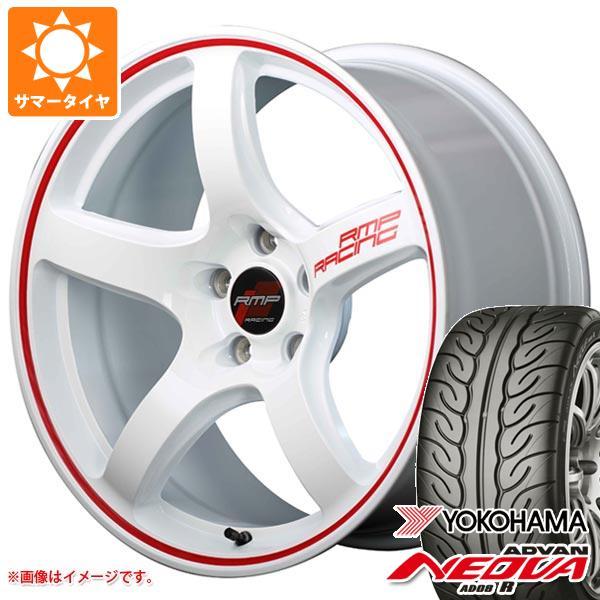 サマータイヤ 165/55R15 75V ヨコハマ アドバン ネオバ AD08 R RMP レーシング R50 5.0-15 タイヤホイール4本セット