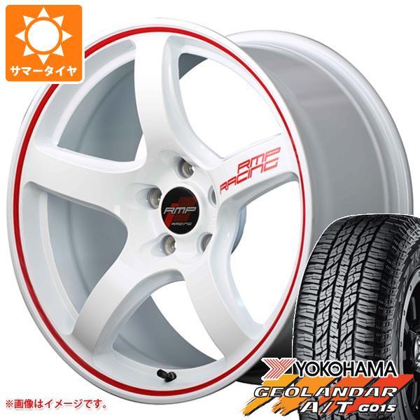 品質は非常に良い サマータイヤ 225/65R17 A/T 102H ヨコハマ ジオランダー A 225/65R17/T G015 102H ブラックレター RMP レーシング R50 7.0-17 タイヤホイール4本セット, ニイハマシ:8d088e6e --- kventurepartners.sakura.ne.jp