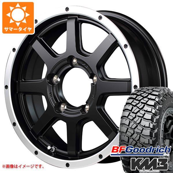 ジムニー JB64W専用 サマータイヤ BFグッドリッチ マッドテレーン T/A KM3 LT225/75R16 115/112Q ロードマックス WF-8 5.5-16 タイヤホイール4本セット