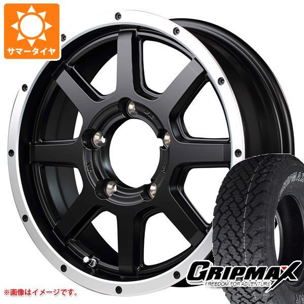 ジムニー専用 サマータイヤ グリップマックス グリップマックス A/T 215/70R16 100T アウトラインホワイトレター ロードマックス WF-8 5.5-16 タイヤホイール4本セット