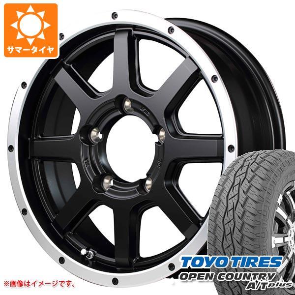 ジムニー専用 サマータイヤ トーヨー オープンカントリー A/Tプラス 175/80R16 91S ロードマックス WF-8 5.5-16 タイヤホイール4本セット