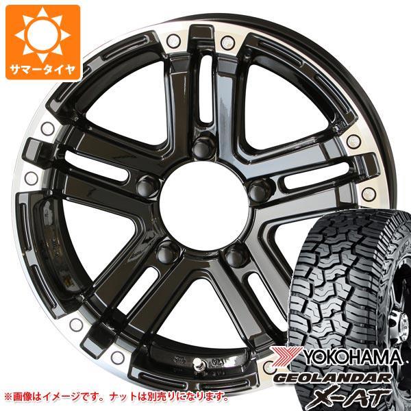 ジムニー専用 サマータイヤ ヨコハマ ジオランダー X-AT G016 195R16C 104/102Q PPX SJ-X5 5.5-16 タイヤホイール4本セット