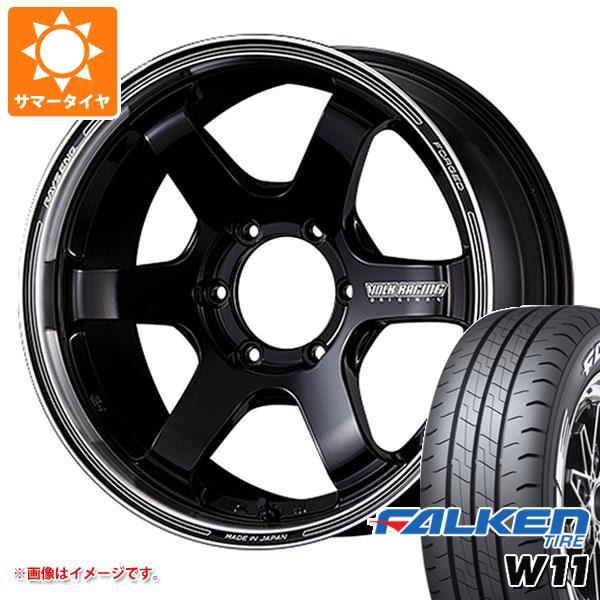 ハイエース 200系専用 サマータイヤ ファルケン W11 215/60R17C 109/107N ホワイトレター レイズ ボルクレーシング TE37SB ツアラー 6.5-17 タイヤホイール4本セット