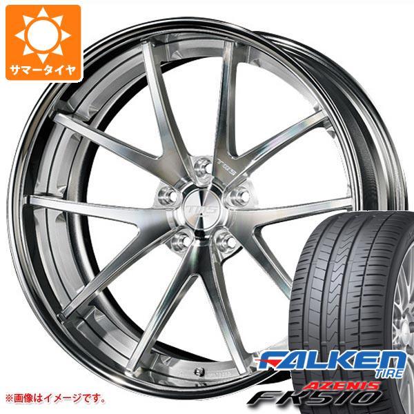 サマータイヤ 235/35R19 (91Y) XL ファルケン アゼニス FK510 TWS ライツェント WS05 8.0-19 タイヤホイール4本セット
